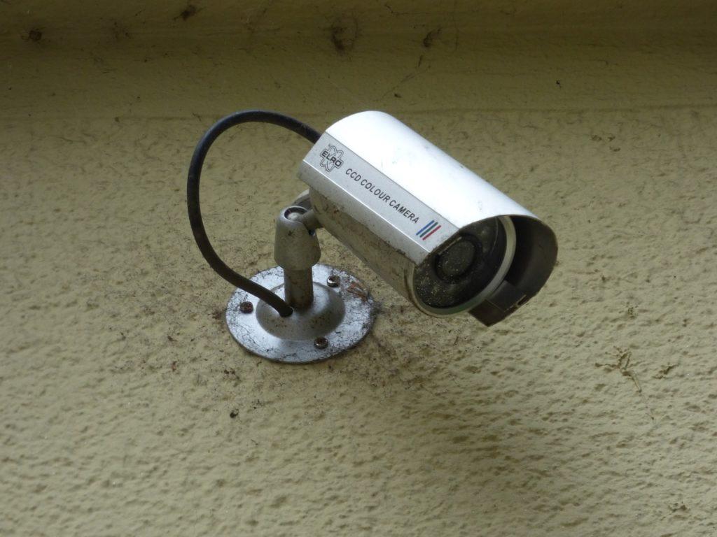 Symbolbild: Überwachungskamera