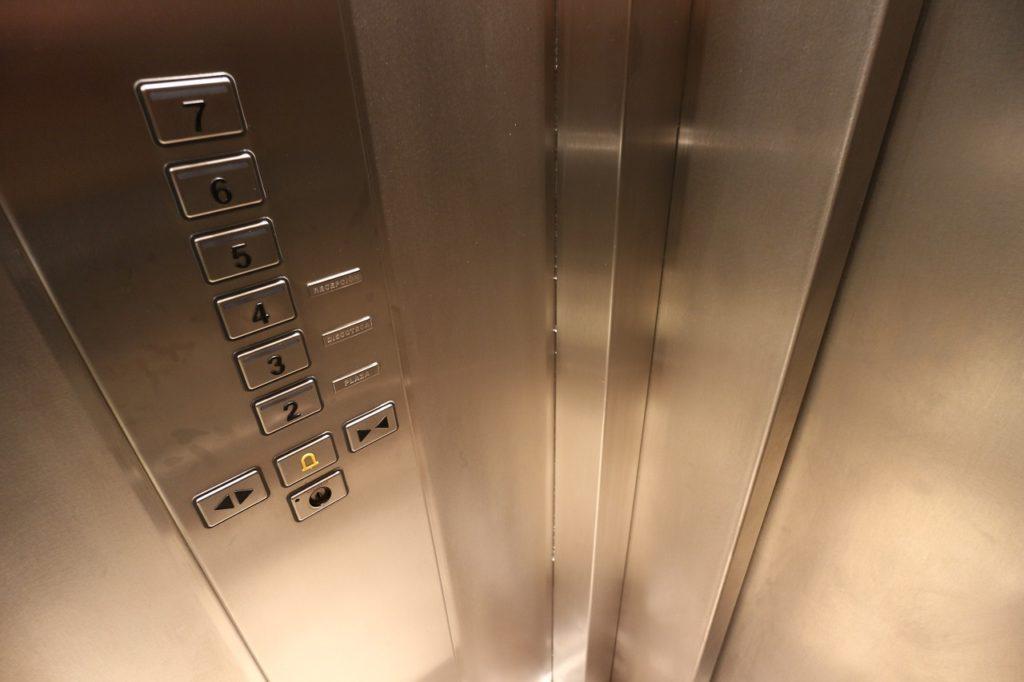 Symbolbild: Aufzug
